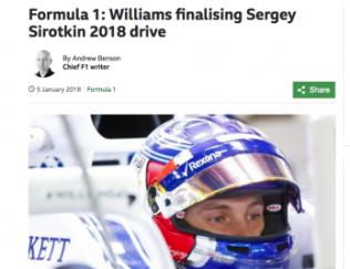 Sergey Sirotkin Williams F1 2018 Formula 1